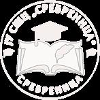 """СШЦ """"Сребреница"""""""